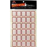 フィルムルックス 分類ラベル セルフラベル 3段細枠 10302 赤 300片