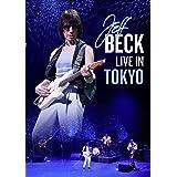 ジェフ・ベック〜ライヴ・イン・トーキョー2014【DVD/日本語字幕付】