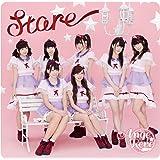 Stare [DVD]