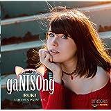海外シンガーによるアニソンカバー「ガニソン! 」Ruki from スペイン #5