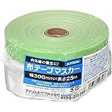 アイリスオーヤマ 養生 マスカー 布テープ 300mm×25M グリーン M-NTM300