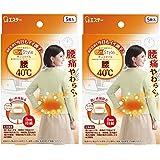 【まとめ買い】 On Style オンスタイル 腰40℃ 直貼りタイプ 温熱シート カイロ 腰用 5枚入×2個