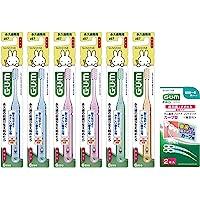 GUM(ガム) デンタル こども 歯ブラシ #87 [永久歯期用 / ふつう] 6本パック+ おまけつき【Amazon…