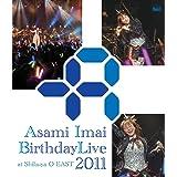 今井麻美 バースデーライブ 2011 -at Shibuya O-EAST 2011.5.15- [Blu-ray]