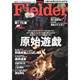 Fielder フィールダー vol.29 (サクラムック)