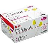 オオサキメディカル プラスハート マウスポンジ 小さめサイズ 50袋入