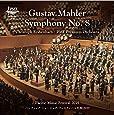 マーラー:交響曲第8番/エッシェンバッハ/PMFプレミアム・オーケストラ