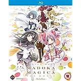 劇場版 魔法少女まどか☆マギカ [新編] 叛逆の物語 [Blu-ray] [Import]