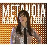 METANOIA(TVアニメ「戦姫絶唱シンフォギアXV」OPテーマ)