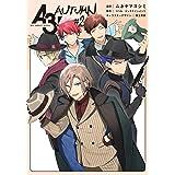 A3! AUTUMN #2 (ZERO-SUMコミックス)