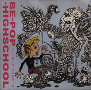 BE-POP-HIGHSCHOOL