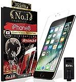 【 iPhone8 ガラスフィルム ~ 強度No.1 】 iPhone8 フィルム [ 約3倍の強度 ] [ 最高硬度10H ] [ 米軍MIL規格取得 ] OVER's ガラスザムライ (らくらくクリップ付き)【ジャパンクオリティ】54-k
