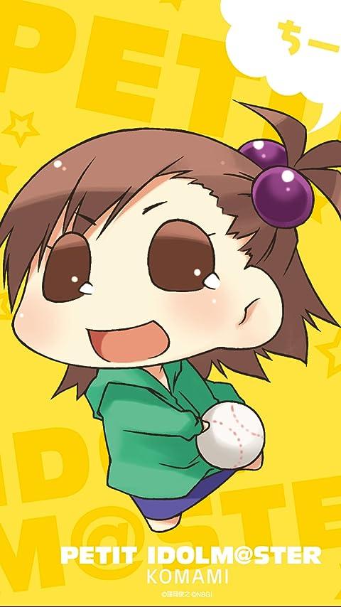 アイドルマスター XFVGA(480×854)壁紙アニメ画像8168 スマポ