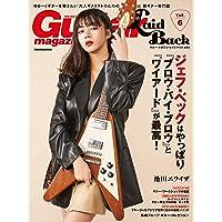 Guitar Magazine LaidBack (ギター・マガジン・レイドバック) Vol.6 (リットーミュージック…