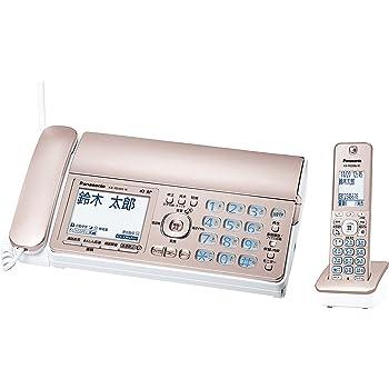パナソニック デジタルコードレスFAX 子機1台付き 1.9GHz DECT準拠方式 ピンクゴールド KX-PD305DL-N