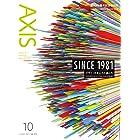 AXIS(アクシス) Vol.213 (2021-09-01) [雑誌]