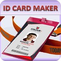 ID Card Maker - Student Card