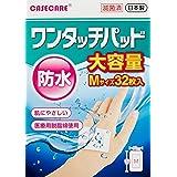 [Amazon限定ブランド]CASECARE 防水ワンタッチパッド Mサイズ 32枚入