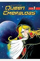 Queen Emeraldas 1 ハードカバー