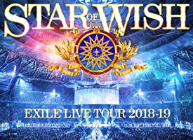 "【Amazon.co.jp限定】EXILE LIVE TOUR 2018-2019 ""STAR OF WISH""(DVD3枚組)(オリジナルネックストラップ付)"