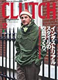 CLUTCH Magazine 2020年12月号