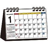 2021年 シンプル卓上カレンダー A7ヨコ/カラー【T2】 ([カレンダー])