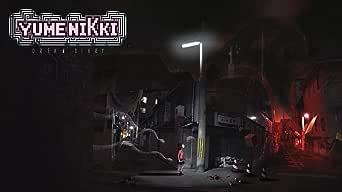 YUMENIKKI -DREAM DIARY- ダウンロード版