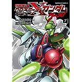 機動戦士クロスボーン・ガンダム ゴースト(7) (角川コミックス・エース)