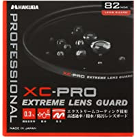 HAKUBA 82mm レンズフィルター XC-PRO 高透過率 撥水防汚 薄枠 日本製 レンズ保護用 CF-XCPRL…