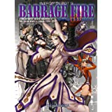 INTRONDEPOT9BARRAGE FIRE