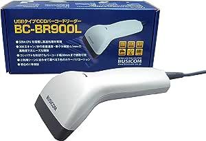 ビジコム バーコードリーダー 二アレンジCCD USB グレー 液晶読取対応 BC-BR900L-G