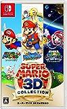 スーパーマリオ 3Dコレクション -Switch (【Amazon.co.jp限定】マリオシール(A5サイズ)同梱)