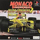 モナコグランプリ レーシングシミュレーション2