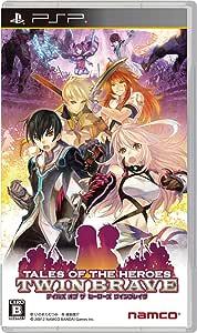 テイルズ オブ ザ ヒーローズ ツインブレイヴ 初回生産限定プレミアムエディション - PSP