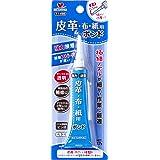 KAWAGUCHI 皮革・布・紙用 ボンド 極細ノズル 17g 透明 11-498