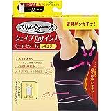 スリムウォーク シェイプUPインナー キャミソール レギュラー Mサイズ ブラック(SLIM WALK,support camisole,M)