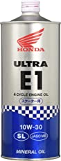 Honda(ホンダ) 2輪用エンジンオイル ウルトラ E1 SL 10W-30 4サイクル用 1L 08211-99961 [HTRC3]