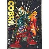 COBRA タイム・ドライブ (MFコミックス)