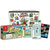 【Amazon.co.jp限定】Nintendo Switch あつまれ どうぶつの森セット+アクセサリーセット+おまけ…