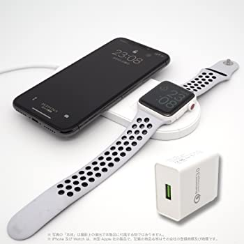 「QC 3.0 充電器付属」MOBILE WIRELESS CHARGER TWINPAD 2 Apple 7.5W, 5W, 10W, and Watch/White