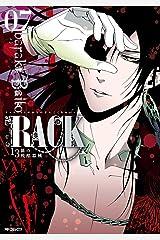 RACK―13係の残酷器械― 7 (MFコミックス ジーンシリーズ) Kindle版