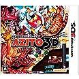 AZITO(アジト)3D - 3DS