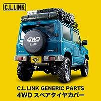 シーエルリンク ジムニー JB64 スペアタイヤカバー 4WD マウンテン 保護カバー 175/80R16 195/80…