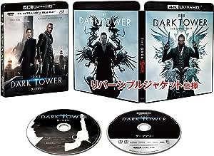 ダークタワー 4K ULTRA HD & ブルーレイセット [4K ULTRA HD + Blu-ray]