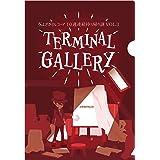 ドラマチック謎解きファイル「TERMINAL GALLERY」