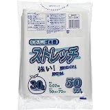 日本技研工業 ストレッチ ゴミ袋 半透明 30L 厚み0.02mm 伸びやすく裂けにくい ST-35N 50枚入