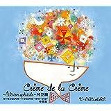 "Creme de la Creme 〜Edition speciale〜 特別篇@THE SQUARE〜T-SQUARE ""1978〜2021""作品集 (特典なし)"