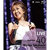 LIVE Premium 40 【Blu-ray】