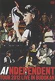 AI INDEPENDENT TOUR 2012-LIVE in BUDOKAN [DVD]