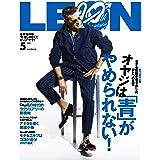 LEON 2021年 05月号 [雑誌]